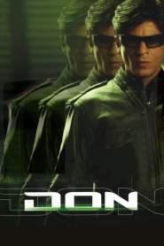 ดอน นักฆ่าหน้าหยก Don (2006)