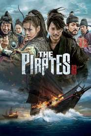 ศึกโจรสลัด ล่าสุดขอบโลก The Pirates (2014)