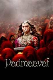 ปัทมาวัต Padmaavat (2018)
