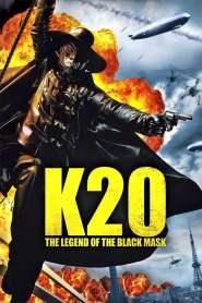 จอมโจร 20 หน้า K-20: The Fiend with Twenty Faces (2008)