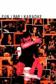 ฝันบ้าคาราโอเกะ Fun Bar Karaoke (1997)