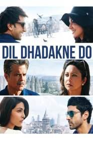 อุบัติรักวุ่นๆ ณ ดินแดนสองทวีป Dil Dhadakne Do (2015)