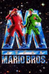 ซูเปอร์มาริโอ Super Mario Bros. (1993)