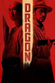 นักฆ่าเทวดาแขนเดียว Dragon (2011)