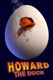 ฮาเวิร์ด ฮีโร่พันธุ์ใหม่ Howard the Duck (1986)