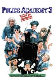 โปลิศจิตไม่ว่าง Police Academy 3: Back in Training (1986)