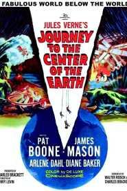 ผจญภัยฝ่าใจกลางโลก Journey to the Center of the Earth (1959)