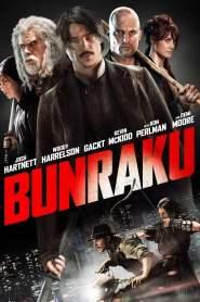 บันราคุ สู้ลุยดะ Bunraku (2010)