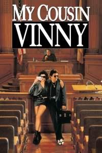วินนี่ ญาติพี่รวมมิตร My Cousin Vinny (1992)