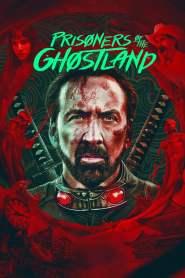 ปฏิบัติการถล่มแดนซามูไร Prisoners of the Ghostland (2021)