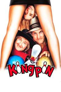 ไม่ใช่บ้าแต่แกล้งโง่ Kingpin (1996)