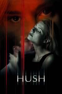 ฮัช ริษยามรณะ Hush (1998)