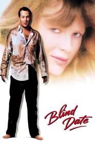 นัดบอดแล้ว แอบสอนรัก Blind Date (1987)