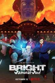 ไบรท์: จิตวิญญาณซามูไร Bright: Samurai Soul (2021)