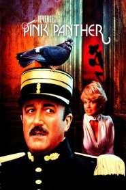สารวัตรปืนฝืด ภาค 2 Revenge of the Pink Panther (1978)