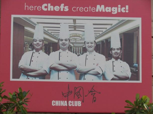 China Club hoarding