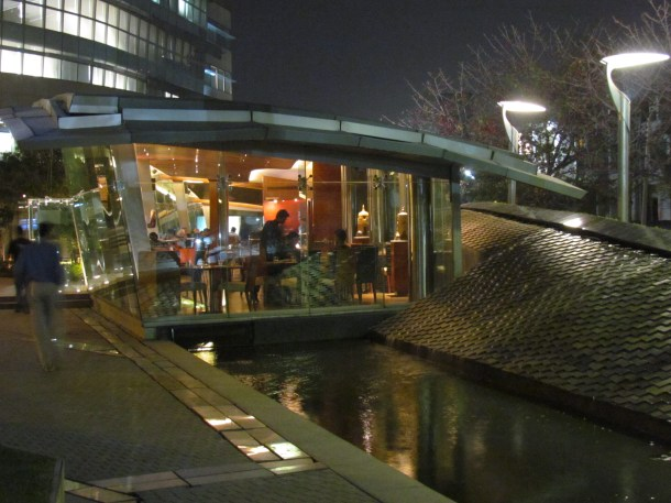 Outside view of the all Glass wall restaurant