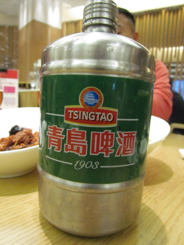 Tsintao Beer packaging