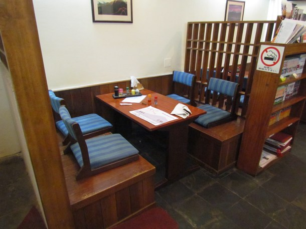 Japanese style seating