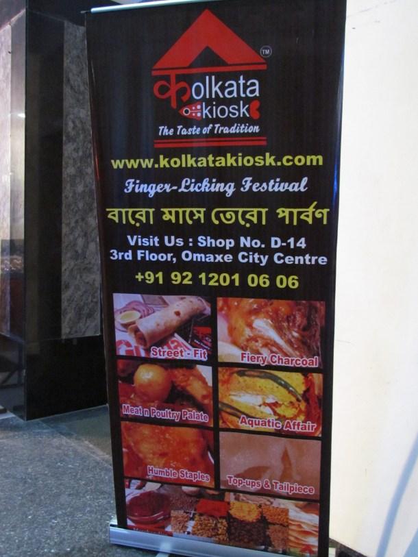 Standees announcing Kolkata Kiosk