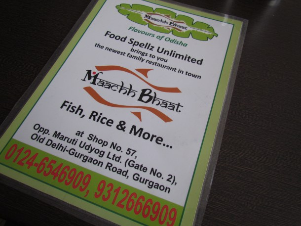 printed menu card