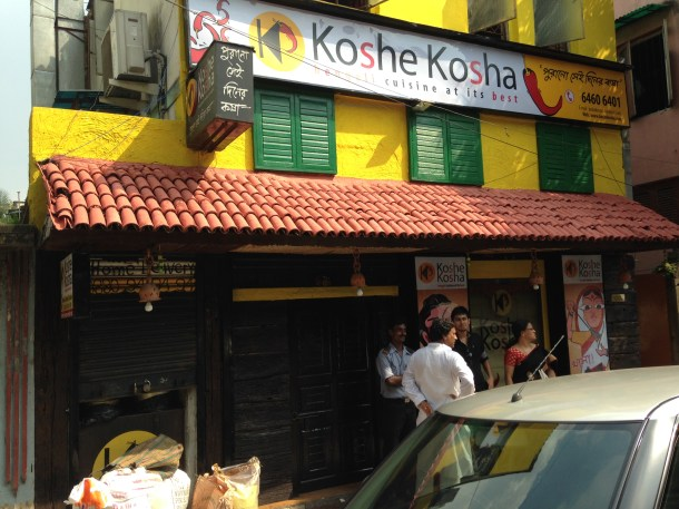 Koshe kosha