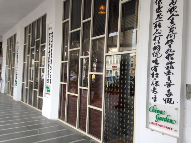 the facade of the restaurant