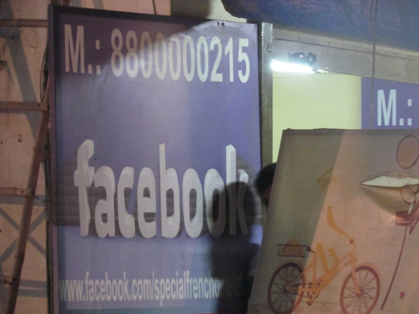facebook page & contact number mentioned in the shop