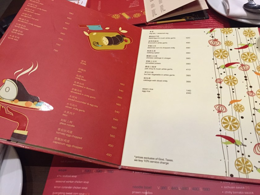 A la carte hard bound menu card
