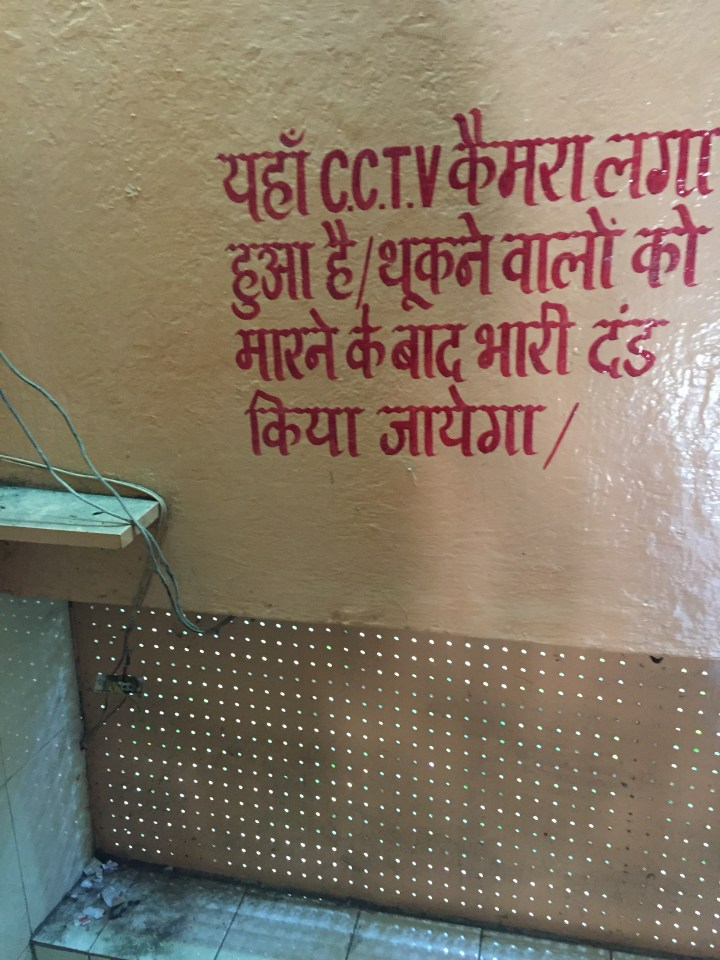 funny ' swachh bharat' message