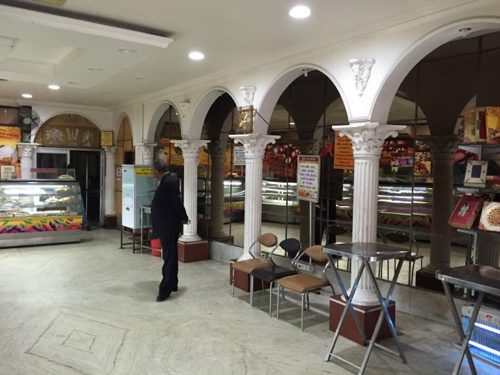 showroom Hall