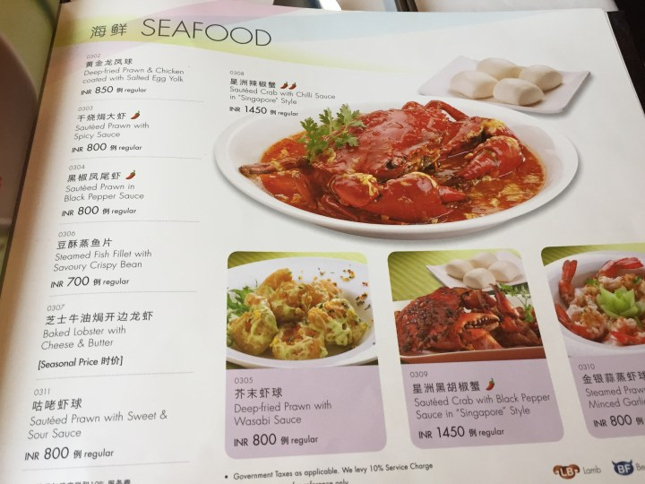 menu card - name, description, picture