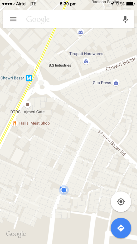 screenshot of location of the shop(blue dot woth a halo:)) on google map