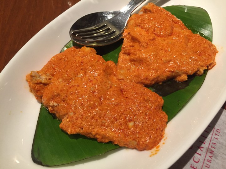 Rosun bhapa macch