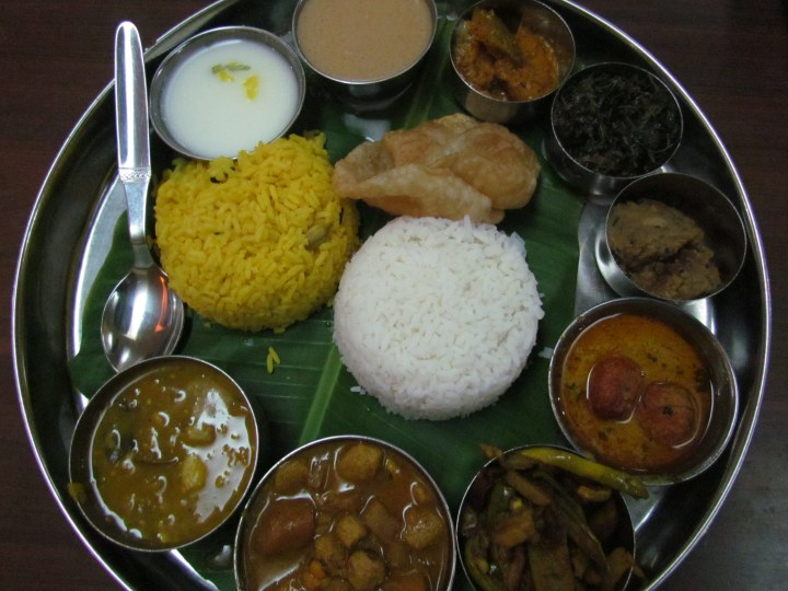 Dalema vegetarian thali