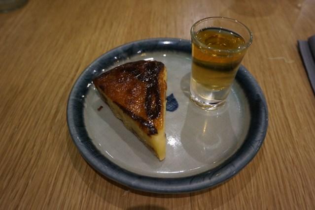 ramen dining yu postre tarta de castaña
