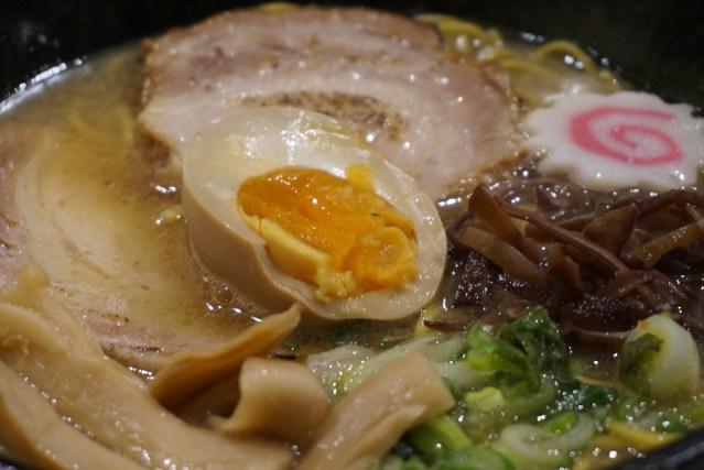 tonkotsu ramen de soja kagura