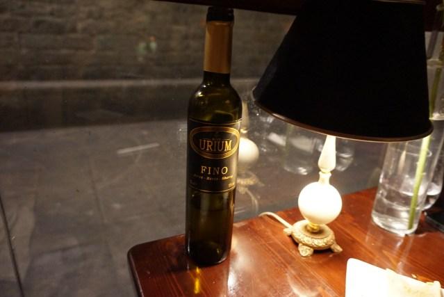 restaurante el pla Fino URIUM de Jerez elaborado con la uva Palomino Fino.