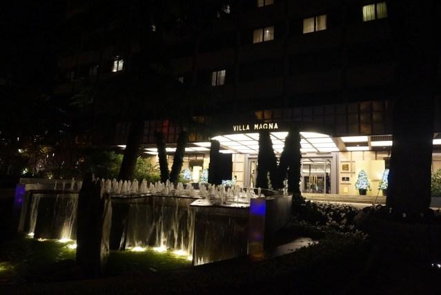 Tse Yang Hotel Villamagna