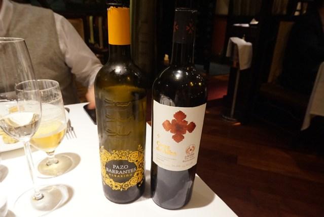 Tse Yang Restaurante Madrid