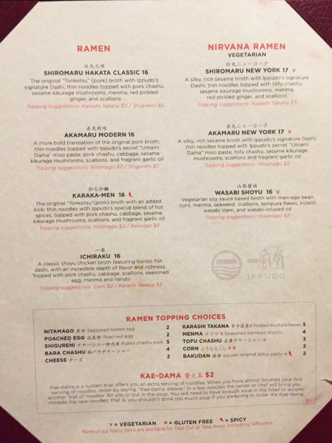 ippudo new york menu
