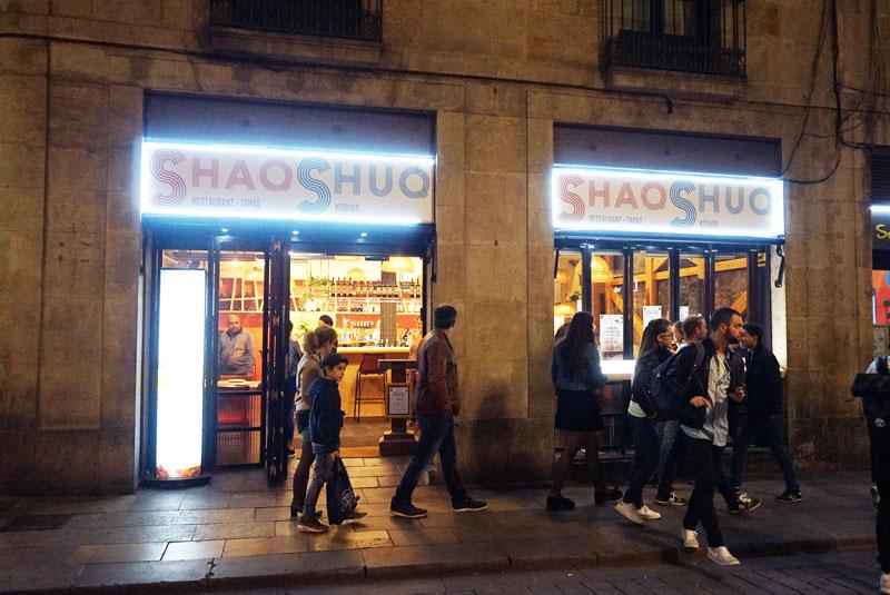 Restaurante Kosher Shaq Shuq
