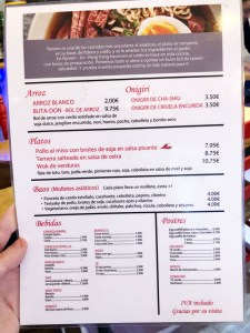 menu ramen jin