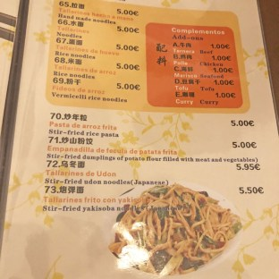 menu tapa de china