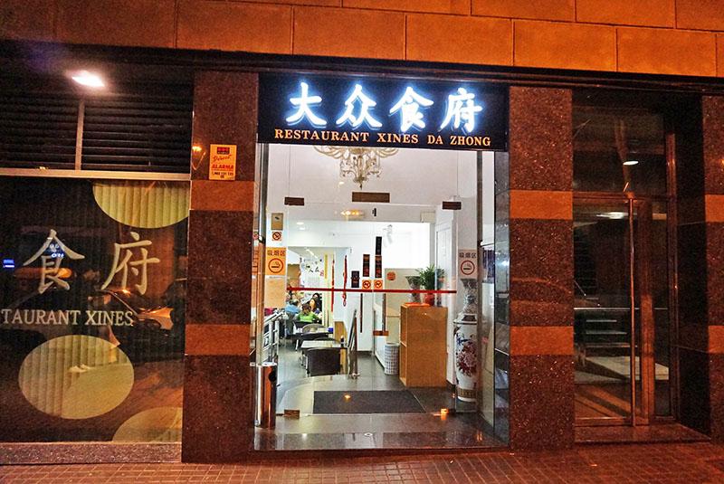 dazhong restaurante