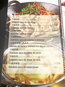 menu del día restaurante dazhong barcelona