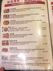ying bin jiu lou carta y platos