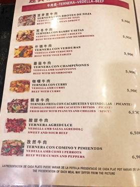 ying bin jiu lou menu del día