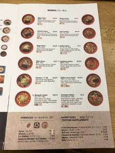 menu kintaro parís