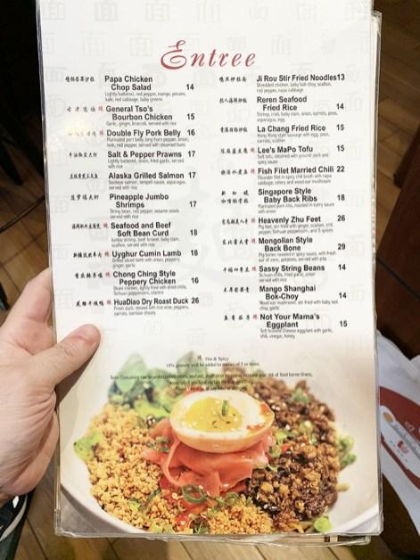 menu reren ramen and bar washington
